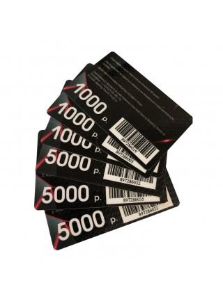 Электронный сертификат Doping-food на 10000 рублей