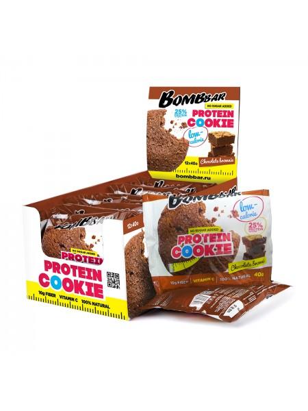 Bombbar Печенье протеиновое низкокалорийное (40 грамм) - 12 штук