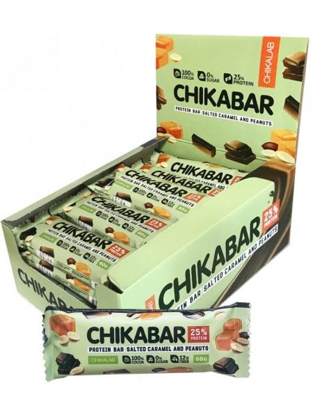 ChikaLab Батончик глазированный Арахис с карамельной начинкой (60 грамм)