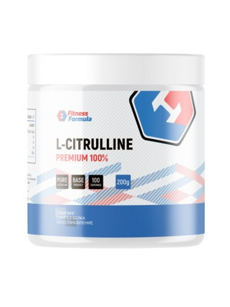 Fitness Formula L-Citrulline (200 g)