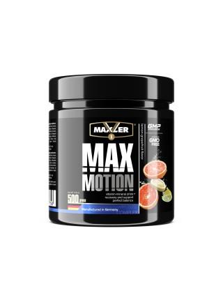 Maxler Max Motion NEW (500 g)