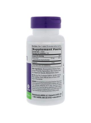Natrol Melatonin постепенного высвобождения 3 mg (100 таблеток)