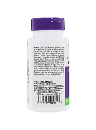 Natrol Vitamin D3 10.000 IU (60 капсул)