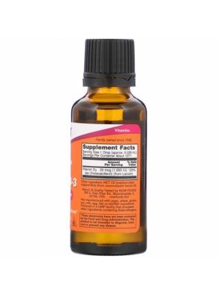 NOW D-3 Vitamin Extra Strength Liquid, Витамин D-3 Жидкий 1000 МЕ - (30 мл)