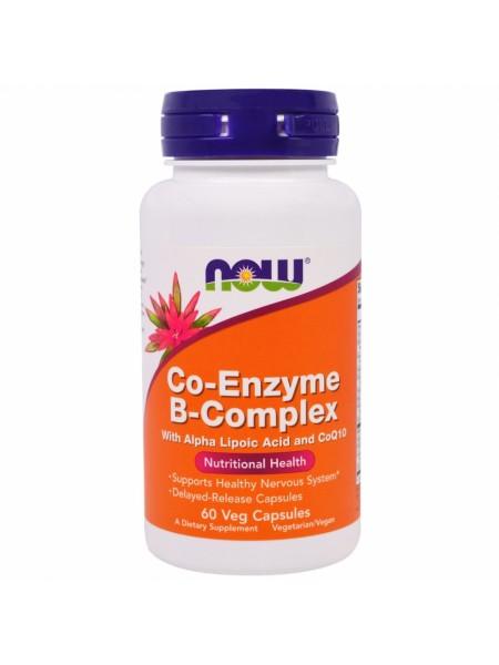 NOW B - Complex Co-Enzyme, Ко-Энзим Б-Комплекс - (60 капсул)
