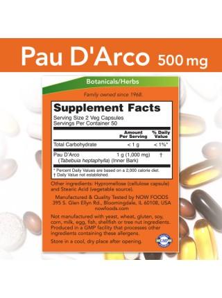 NOW PAU D' ARCO 500 мг (100 капс)