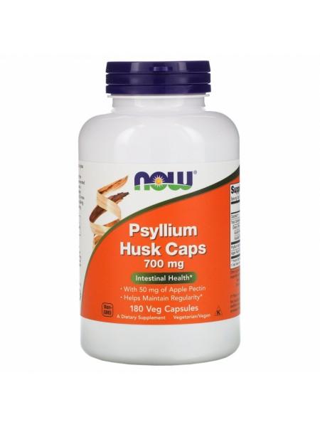 NOW Psyllium (Подорожник 700 мг + Яблочный Пектин) (180 caps)