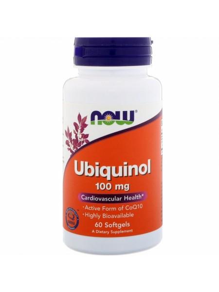 NOW Ubiquinol, Убихинол 100 мг - (60 капсул)