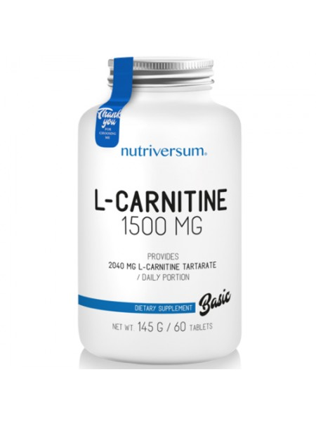 Nutriversum PUREPRO MAX L-карнитин 1500 мг ( 60 таб )