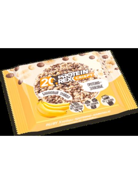 """ProteinRex Хлебцы протеино-злаковые 20% Crispy """"Банановый трайфл"""" (55 грамм)"""