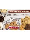 1237, Quest Nutrition Cookie (58 g) , , 200 RUB, Nutrition Cookie , Quest Nutrition, Протеиновые батончики
