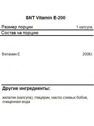 SNT VIT E - 200 (90 softgels)