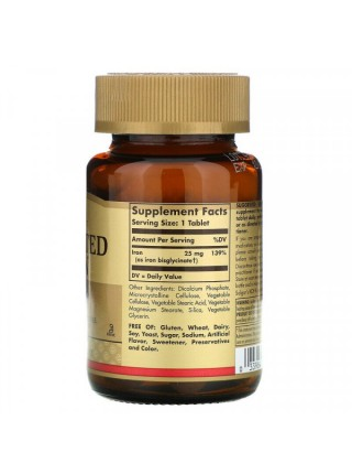 Solgar Chelated Iron Tablets (100 Tablets)