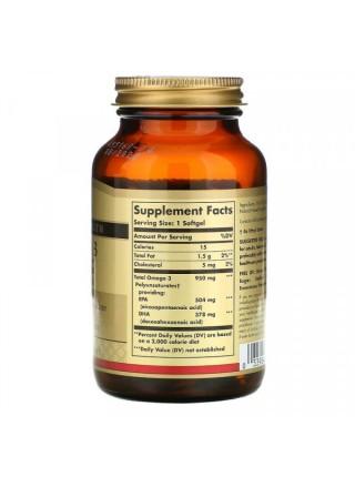 Solgar Triple Strength Omega-3 950 mg Softgels (50 caps)