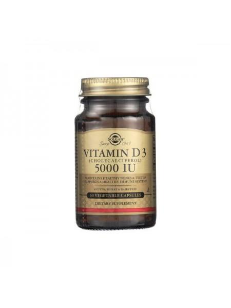 Solgar Vitamin D3 (Cholecalciferol) 5000 IU Vegetable Capsules (60 caps)