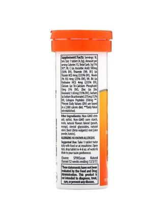 Trace Minerals Research, Шипучие таблетки коллагеном 1 и 3 типа, Коллаген (10 таблеток)
