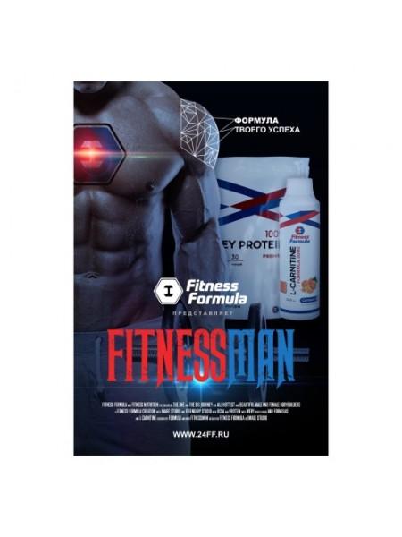 Fitness Formula Дневник Тренировок